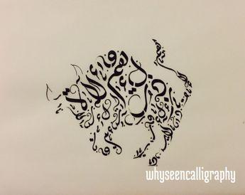 Designs for them entrée taurus horoscope arabic