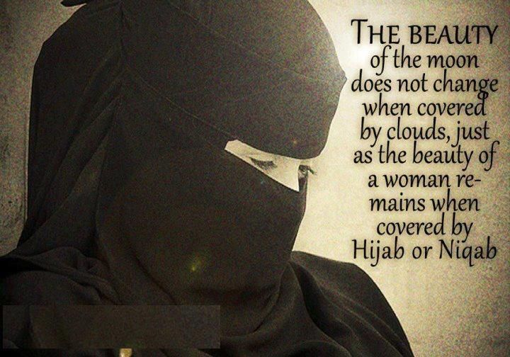 Beauty Islamic Images With Quotes Islamic Love Quotes Islamic Images