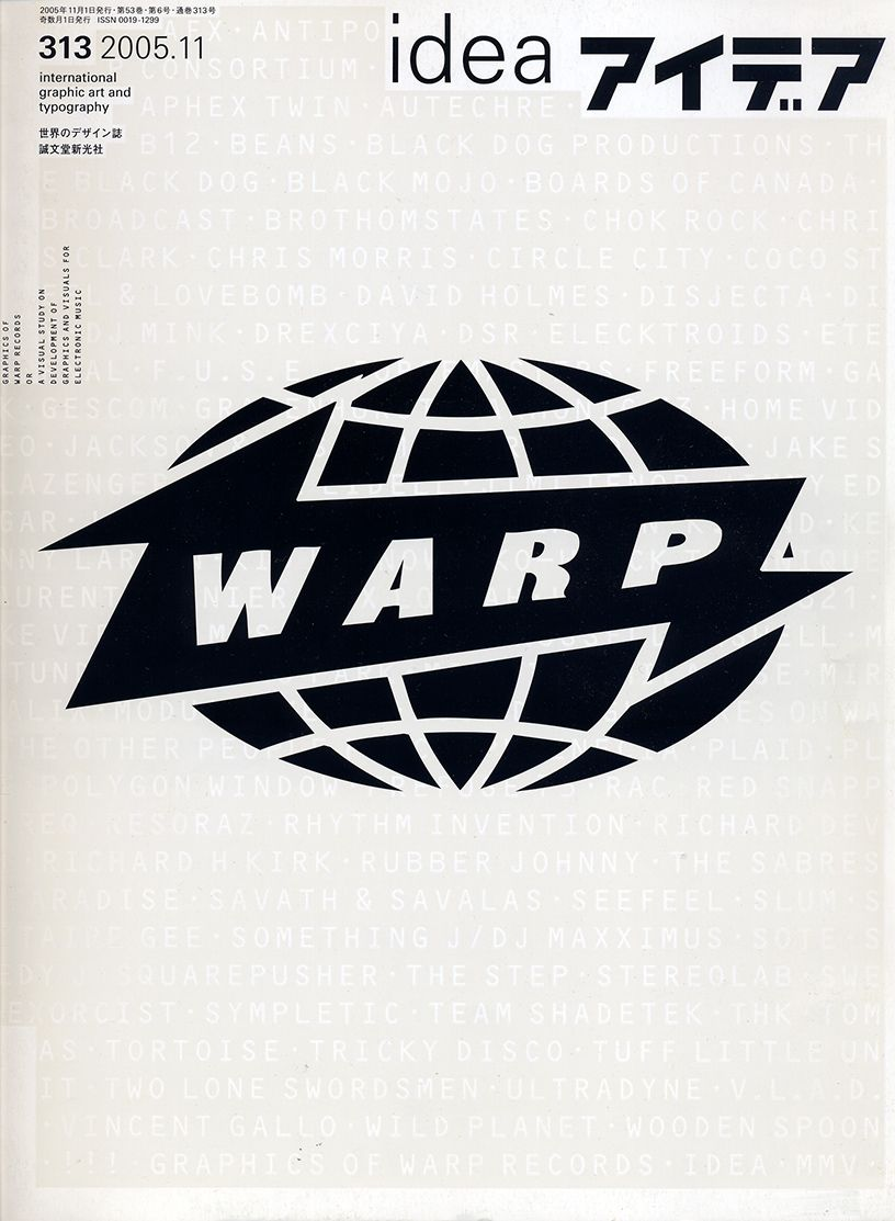アイデア /IDEA No.313 WARP RECORDS via: bardiche side B