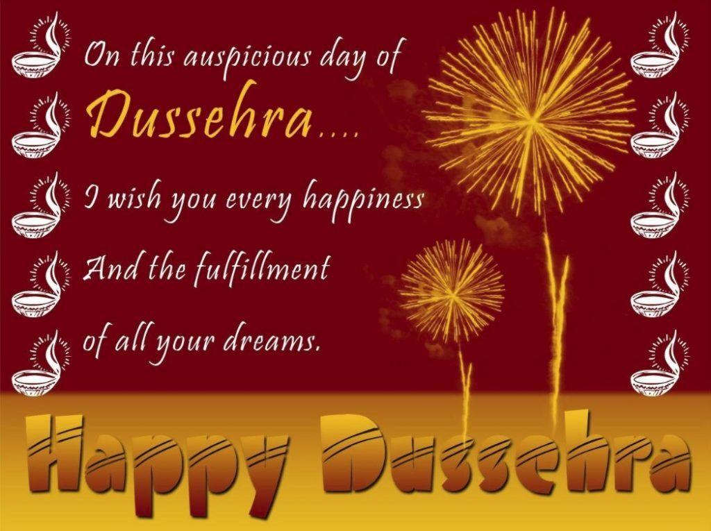 Happy dussehra diwali happy diwali 2017 pinterest dussehra happy dussehra dasara 2017 wishes quotes images m4hsunfo