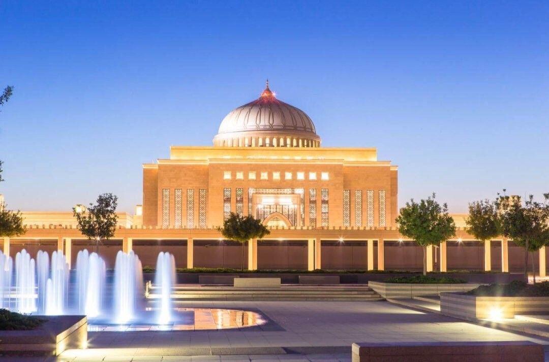 جامعة الاميره نوره Taj Mahal Building Landmarks