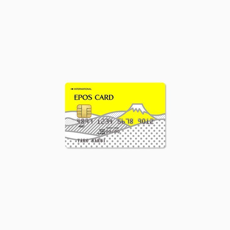 Epos card credit card design plastic business cards
