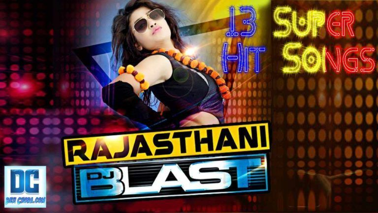 hr dj remix song 2018 download mp3