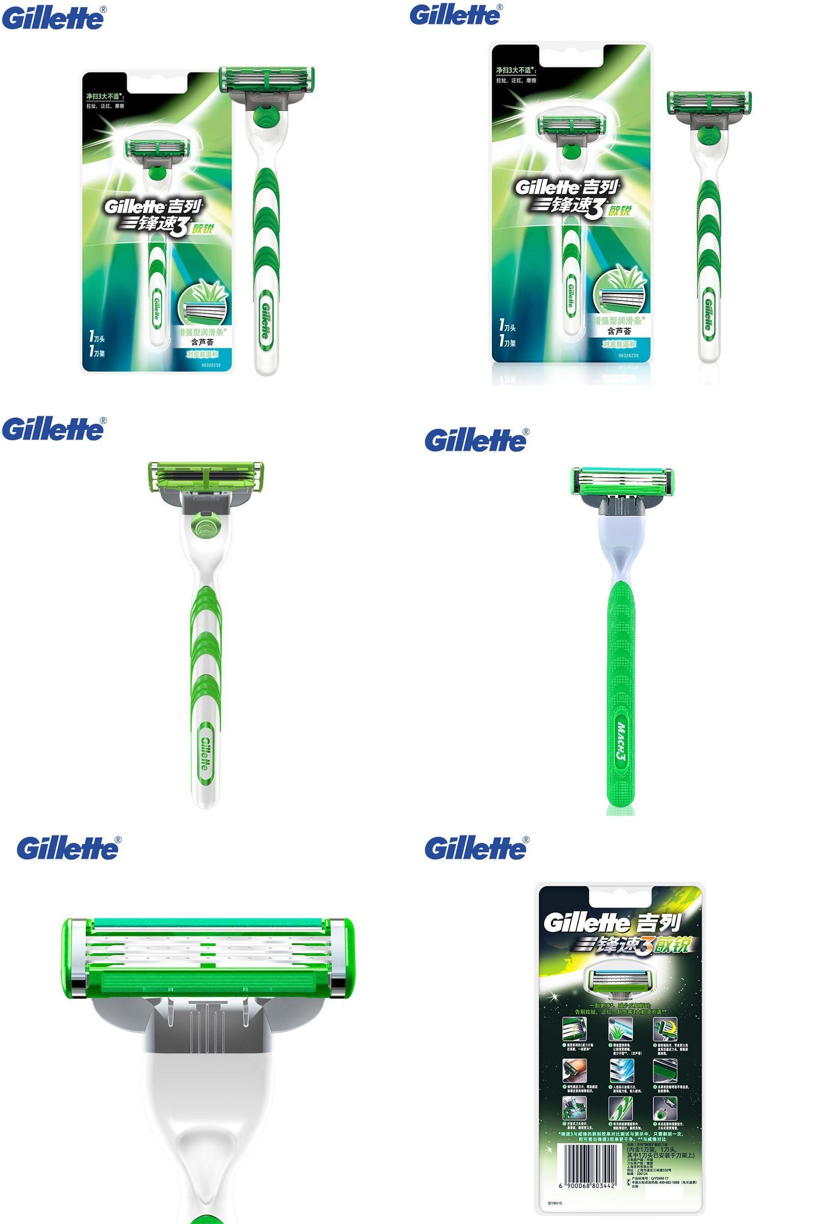 [Visit to Buy] Gillette Mach 3 Shaving Razor Blades For