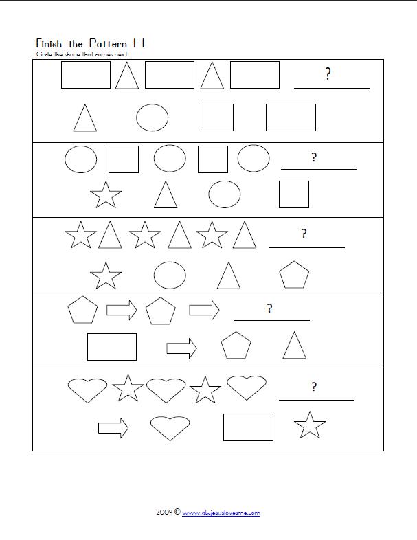 Great Free Printable Worksheet For Visual Perception