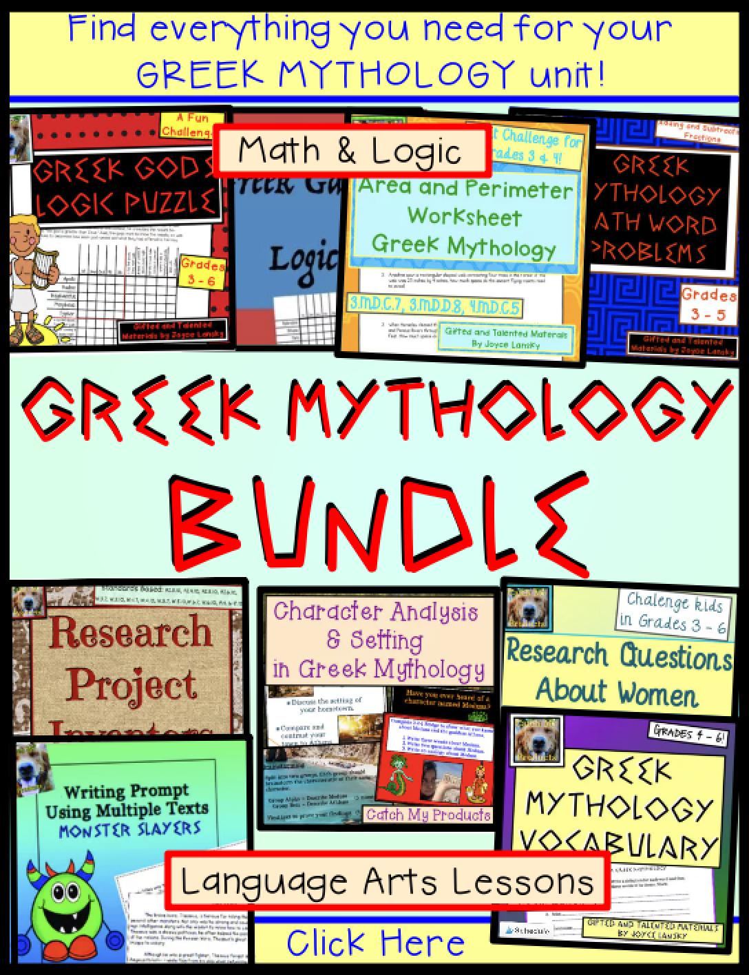 Greek Mythology Worksheets With Images