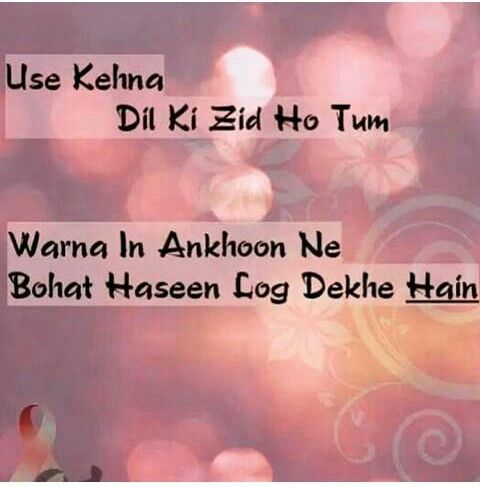 Pin by Ansari Asra Ansari Asra on shayari of love | Pinterest ...
