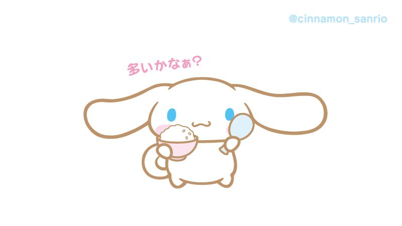 Cinnamoroll Cute Cartoon Pictures Sanrio Wallpaper Hello Kitty