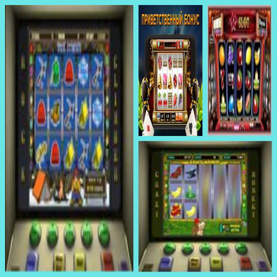 игровые автоматы пинбол играть бесплатно