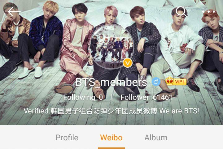 Bangtan News Bts Members Now Have A Personal Account On Weibo Whoopdy Doo More Social Media To Watch Out For Lol Jk Bts Bts Members Bts Tweet Army Love
