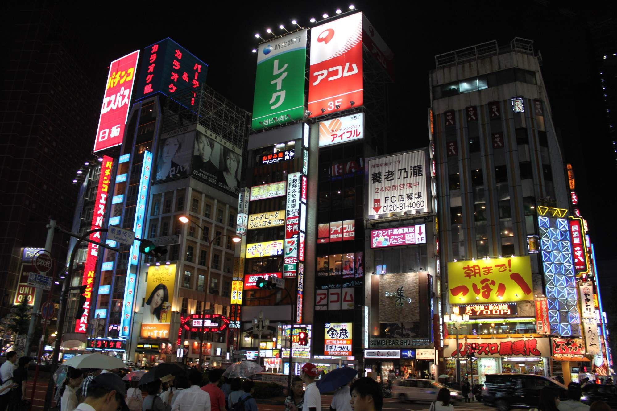 Zdbu Tokio Rajce Net Blinding Lights Japanese Streets Year Abroad