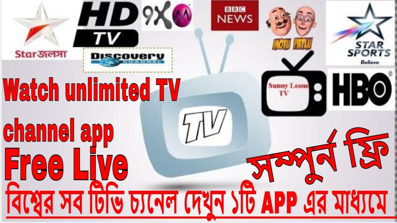 how to watch live tv on android mobile free(live nettv apk