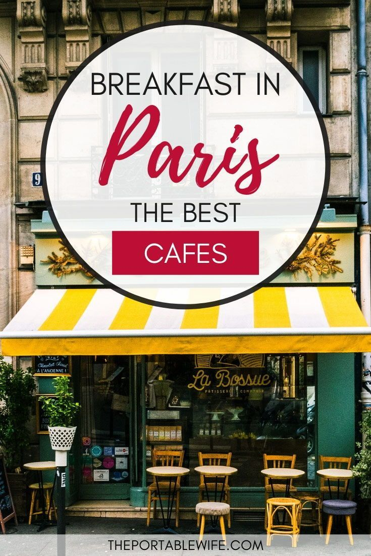 This Paris travel guide covers the best Paris cafes for breakfast. Having a traditional French breakfast in Paris is a must. If you're wondering what to eat for breakfast in Paris, these restaurants serve a traditional formule of eggs, pastries, and juice. Includes a few Paris hidden gems! #paris #france #traveltips