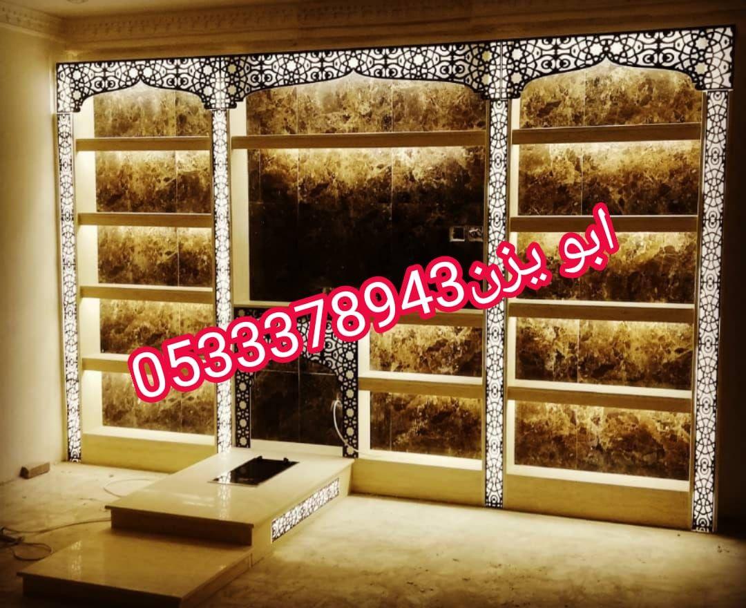 صور مشبات حطبية Loft Bed Bed Decor