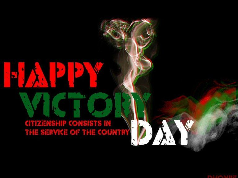 16 December Victory Day Hd Wallpapers For Bangladesh 20 Day Hd Wallpaper Wallpaper