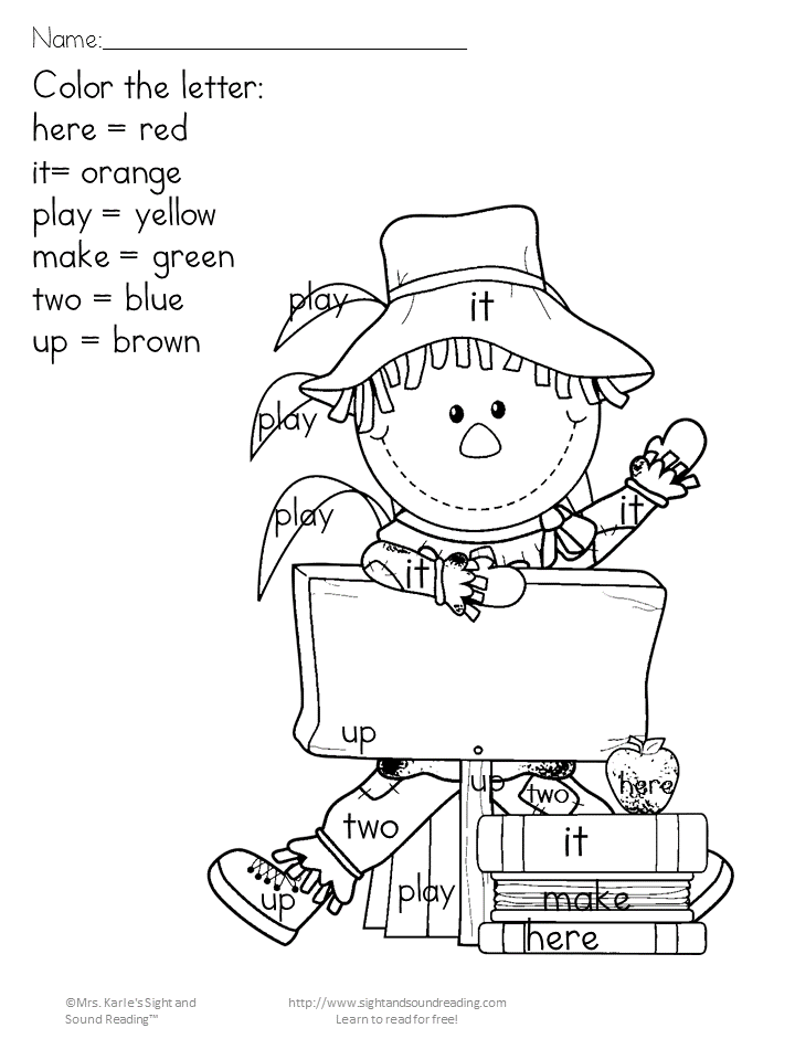 Color by LetterSight Word Fall Fun – Color by Letter Worksheets