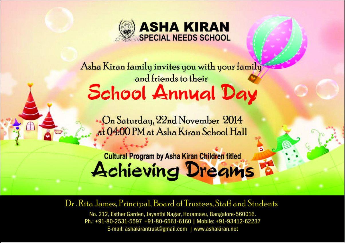 Teachers Day Invitation Card Online Make Invitations Invitation Card Format Invitation Cards
