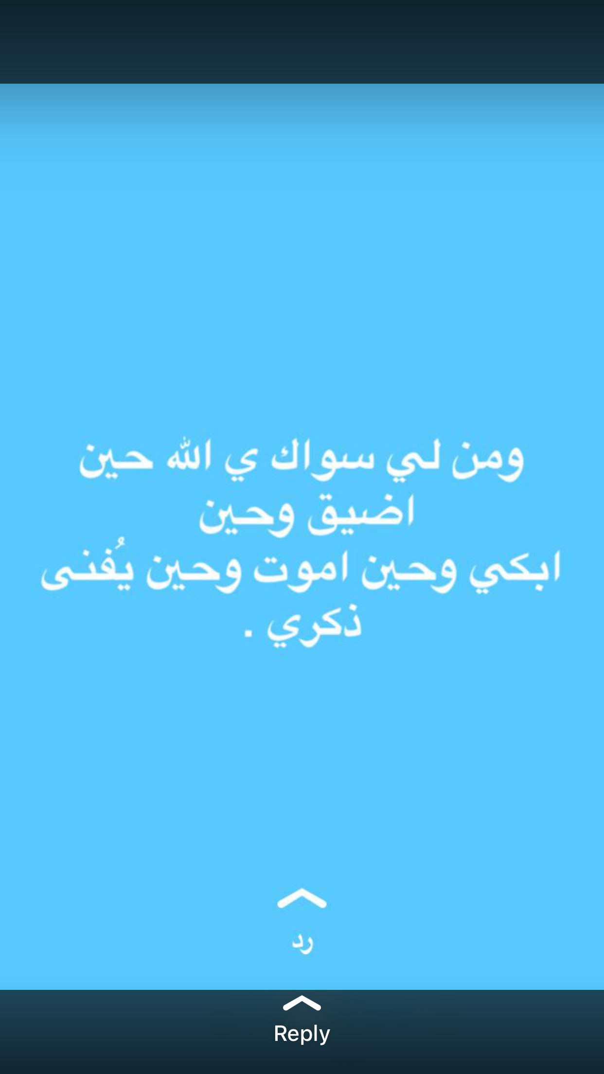 Pin By Cutestar On Arabic Quote Girl Photo Poses Photo Poses Girl Photos