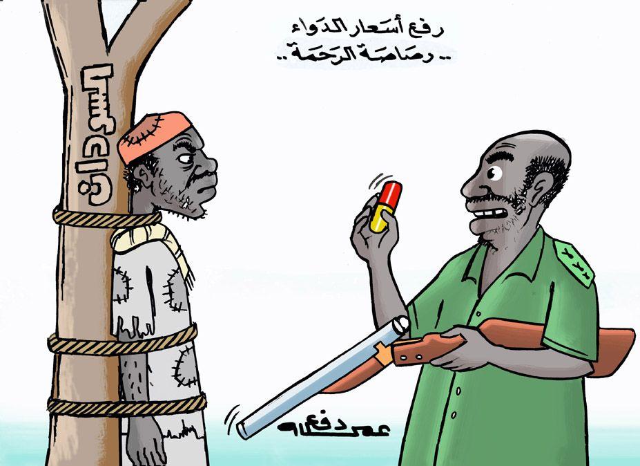 كاركاتير اليوم الموافق 25 نوفمبر 2016 للفنان  عمر دفع الله