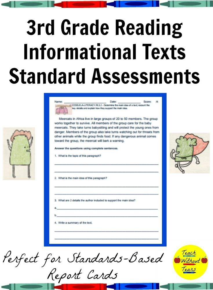 Common Core Reading Informational Texts Standard Assessments ...