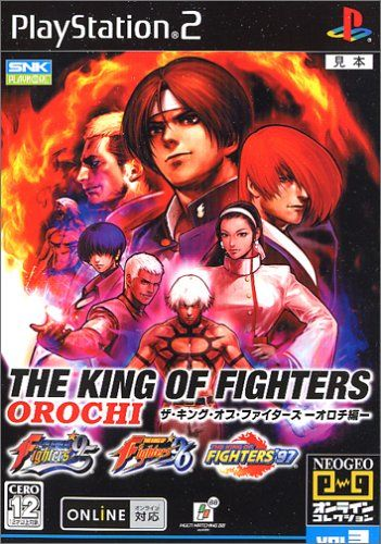 The King of Fighters Orochi Collection [Japan Import]  http://www.cheapgamesshop.com/the-king-of-fighters-orochi-collection-japan-import/