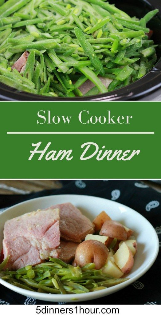 Slow Cooked Ham Dinner ALL IN ONE POT! These layered crock meals are awesome. | http://5dinners1hour.com