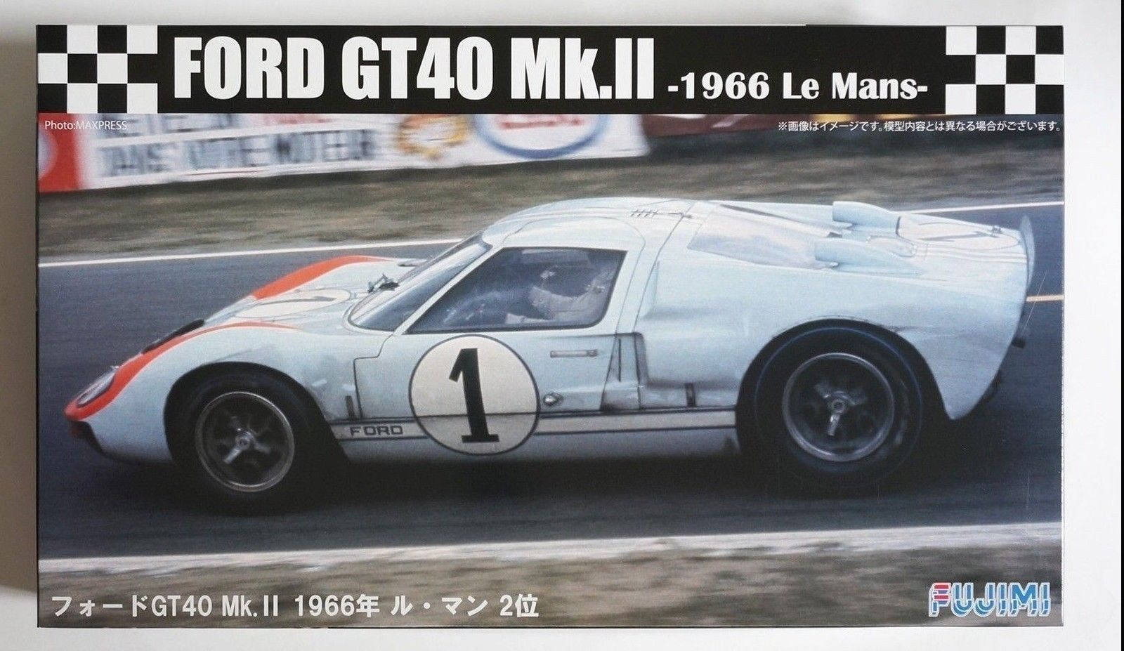 Fujimi Rs  Ford Gt Mk Ii  Le Mans H Second Gulf Color