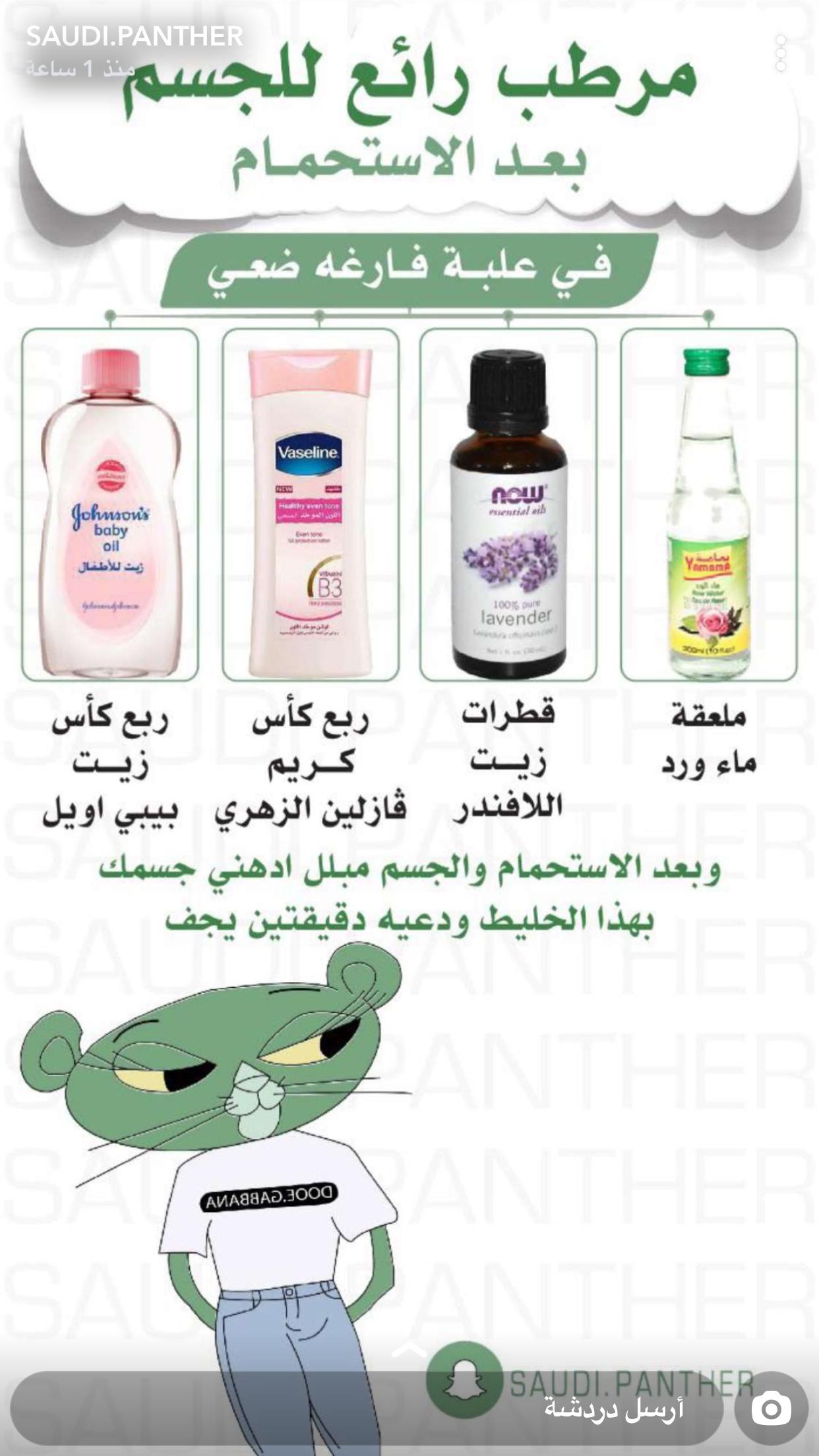 Pin By Shaimaa On Skin Care Facial Skin Care Routine Beauty Skin Care Routine Skin Care Treatments