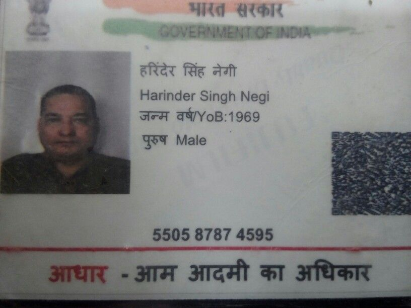 Pin By Sk Naveed On Proorf Aadhar Card Id Card Template Card Template