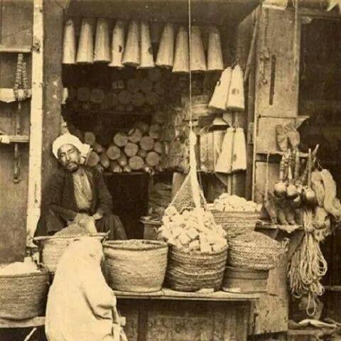 بقال زمان واقماع السكر Old Grocer And Sugar Cones Egypt Egypt History Egypt Old Egypt