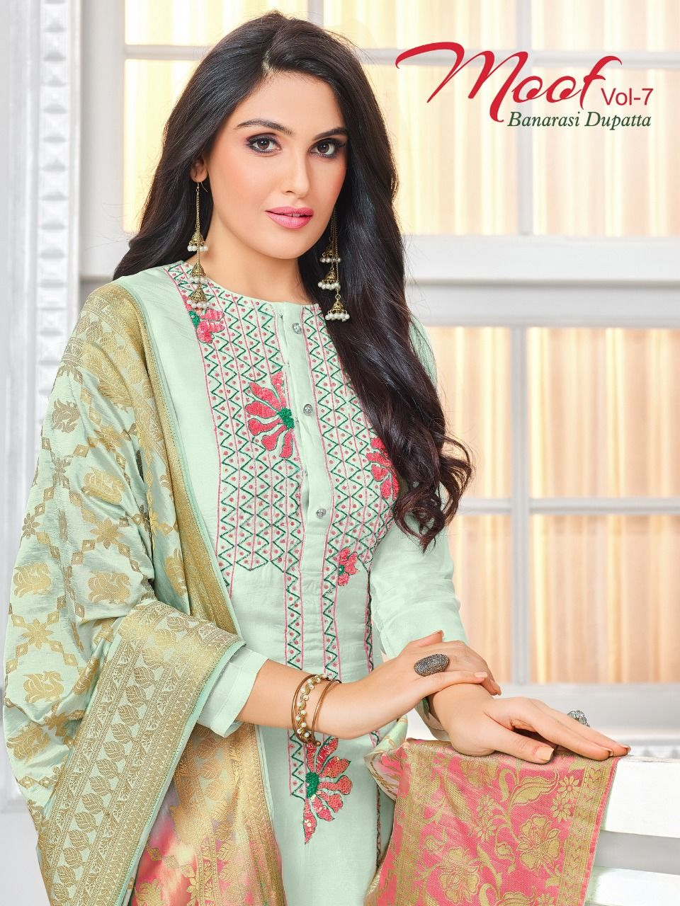 982e5eea70 Moof vol 7 Banarasi Dupatta Suits Wholesale(6 pc catalog ...