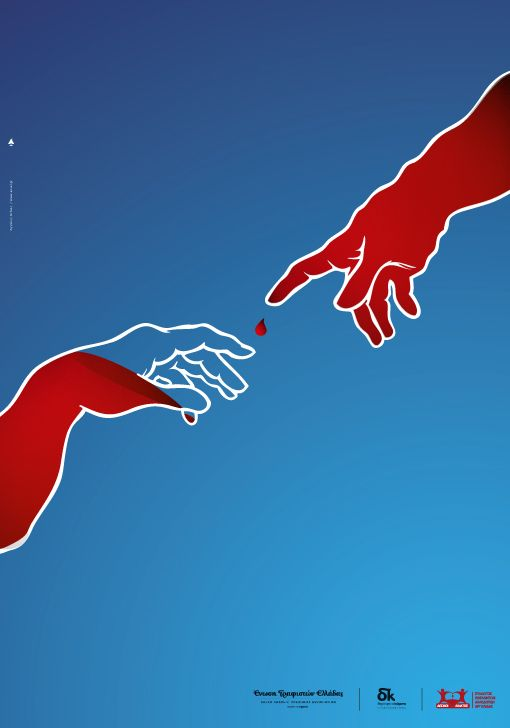 Blood donation by Angelos Ntinas, via Behance