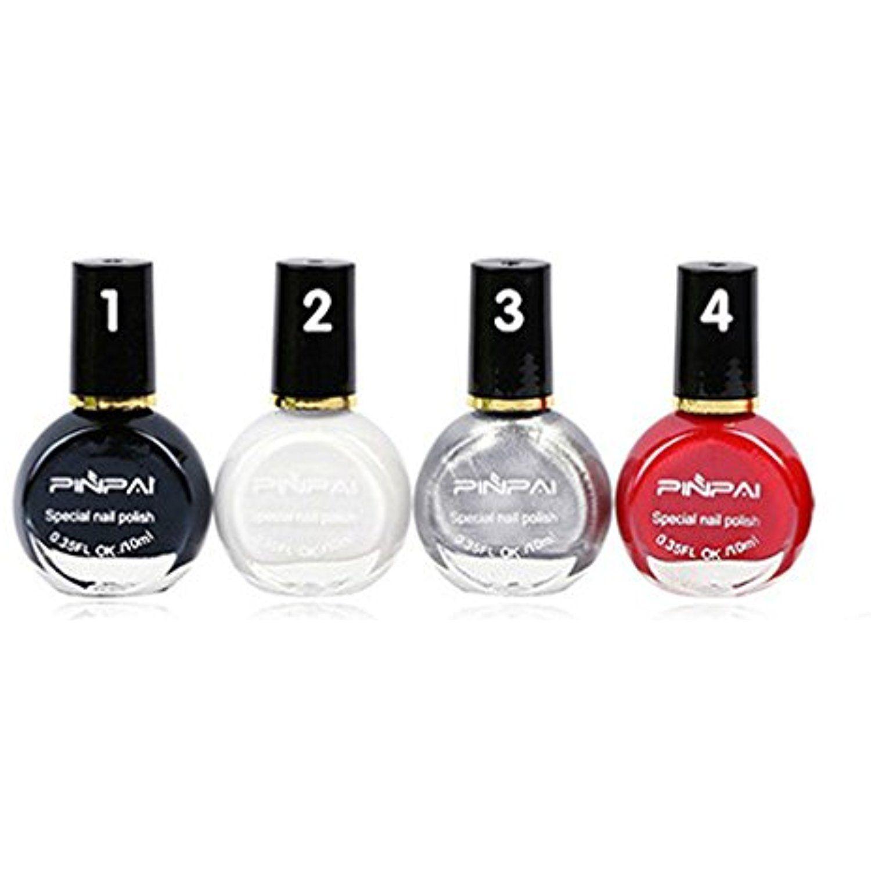 Coosa 4PCS Stamping Nail Art Polish Set 4 Colors Nail Polish Varnish ...