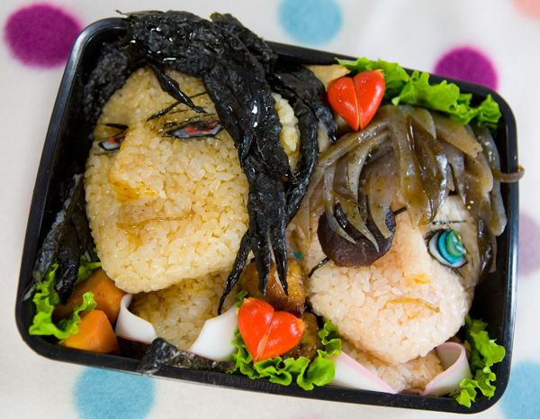 I want a self portrait made of rice and veggies. How awesome is this?!