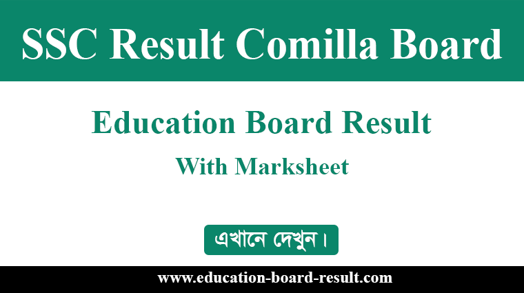 Ssc Result 2020 Comilla Board In 2020 Exam Results Examination
