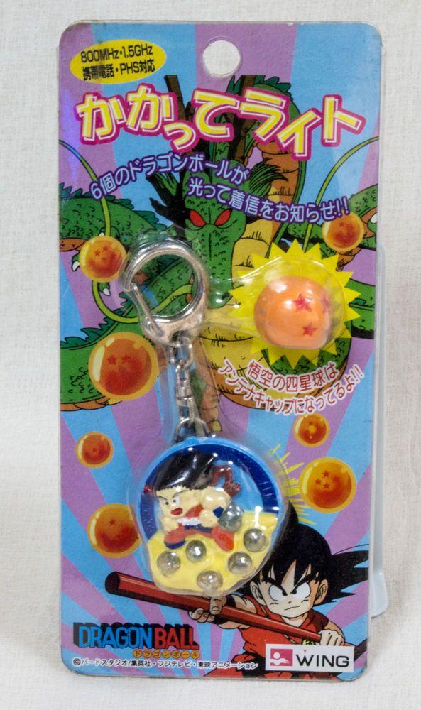 Rare! Dragon Ball Z Key Chain Son Gokou Kintoun JAPAN ANIME MANGA JUMP