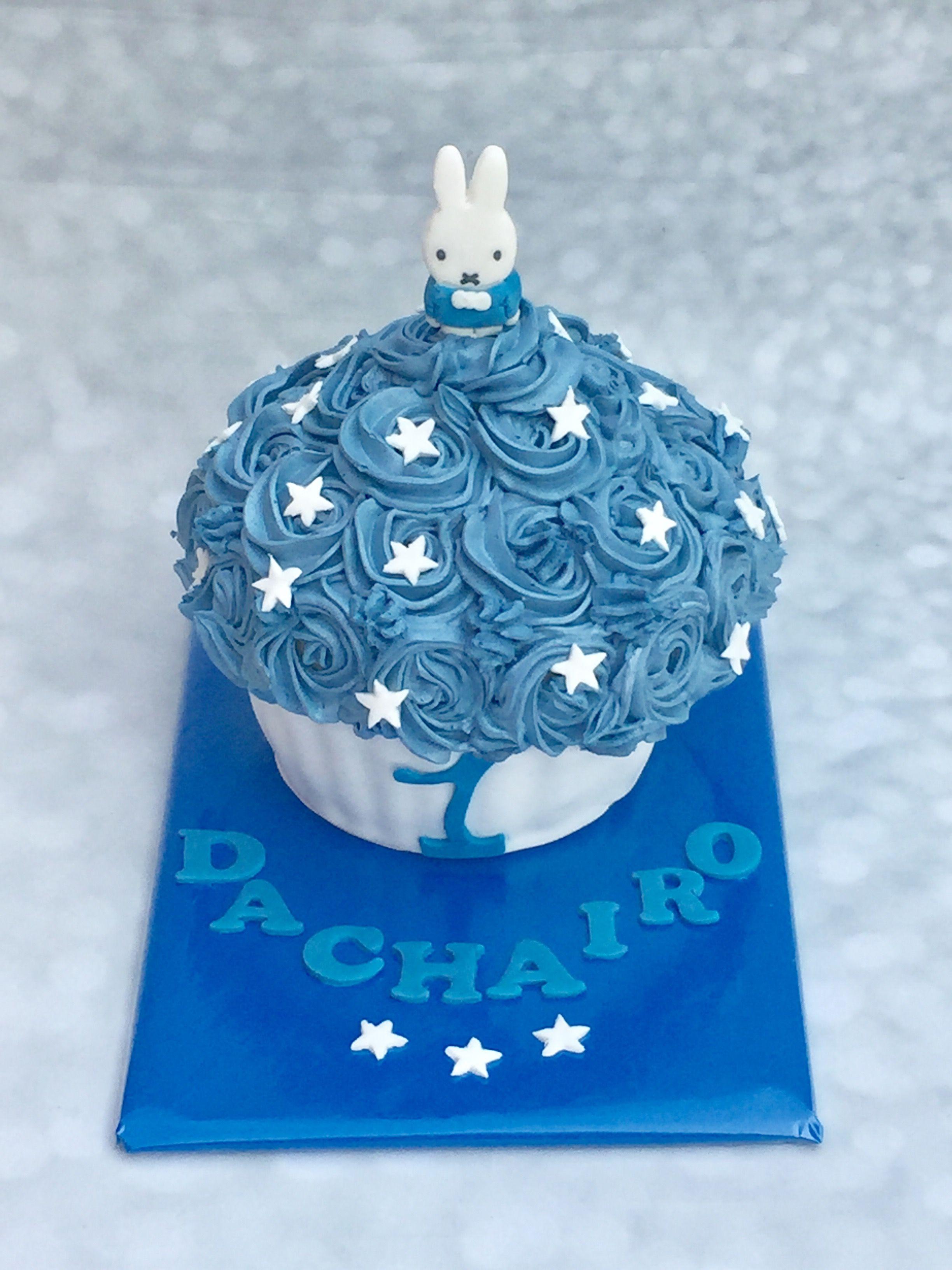 Giant Cupcake / smash cake met het bekende konijntje.