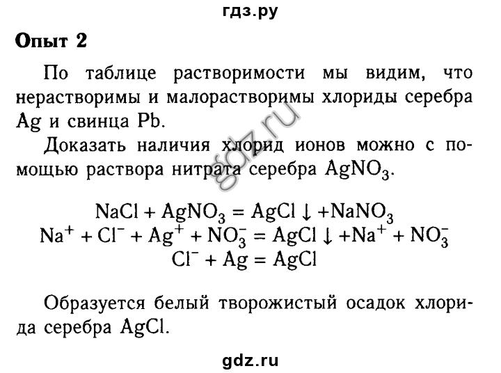 Решебник практикум по теории статистики шмойлова.