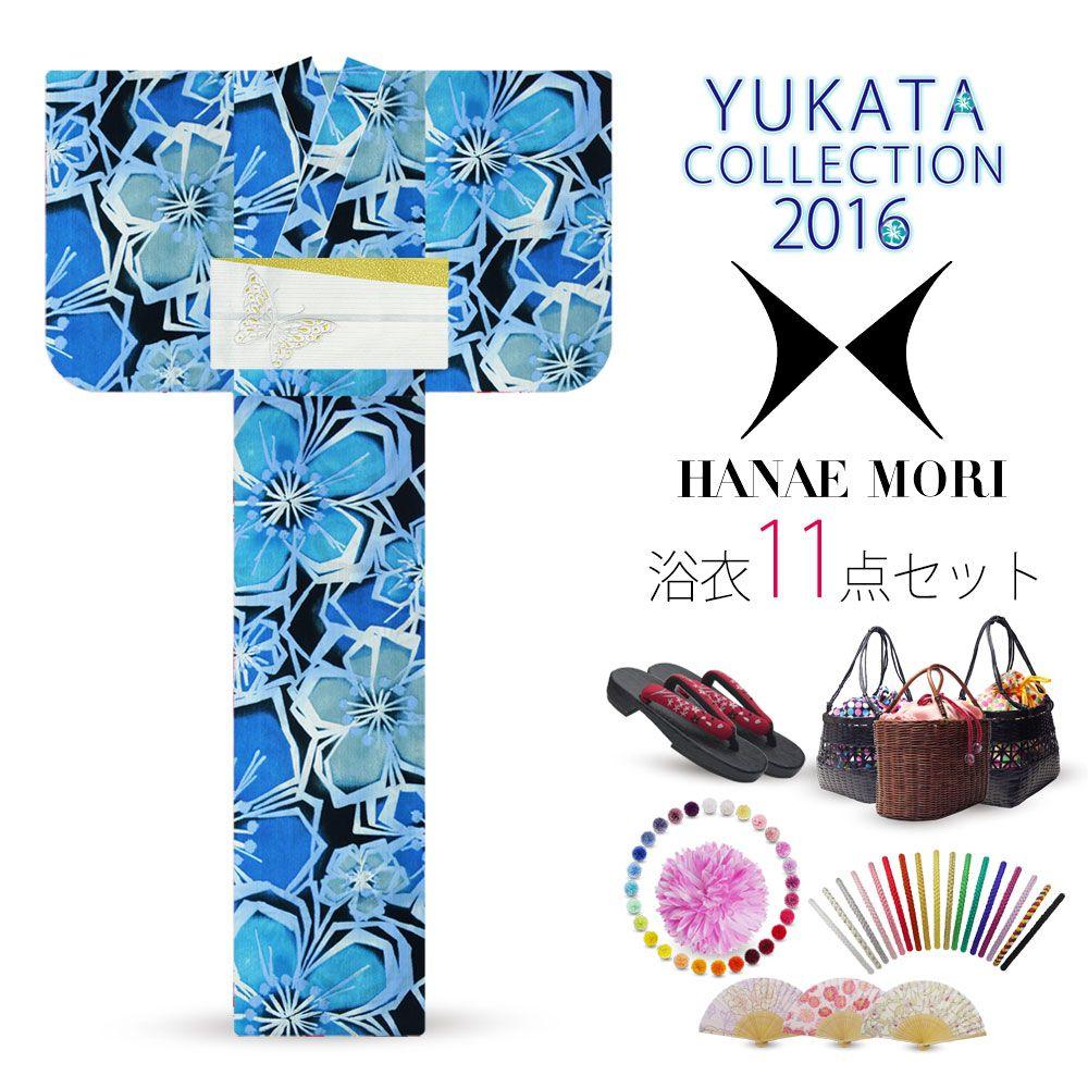 2016 Summer Hanae Mori Yukata Ume Black Blue 11 items set