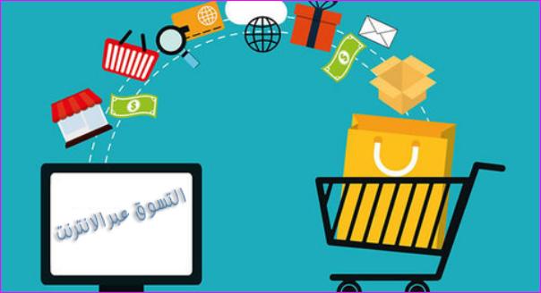 ما تحتاج لمعرفته حول مواقع التسوق عبر الإنترنت إضافما تحتاج لمعرفته حول مواقع التسوق عبر الإنترنت هي الراحة وأسعار أفضلة شرح وفق In 2021 Langtang Online Ecommerce