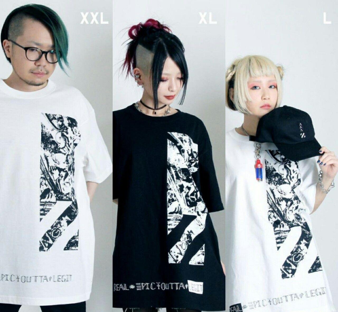 Pin de Ayumu Setsuna em Reol... | Vocaloid, Looks, Memes