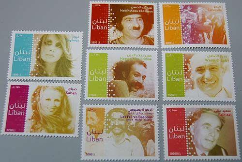 Lebanon Postcard Gift Souvenirs Art Print Posters Books Lebanese Food Posters Art Prints Stamp Artist