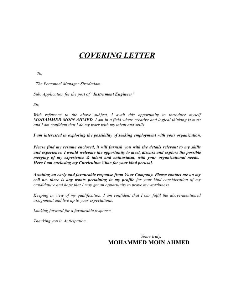 covering letter the personnel manager sir madamb application cover - architect cover letter