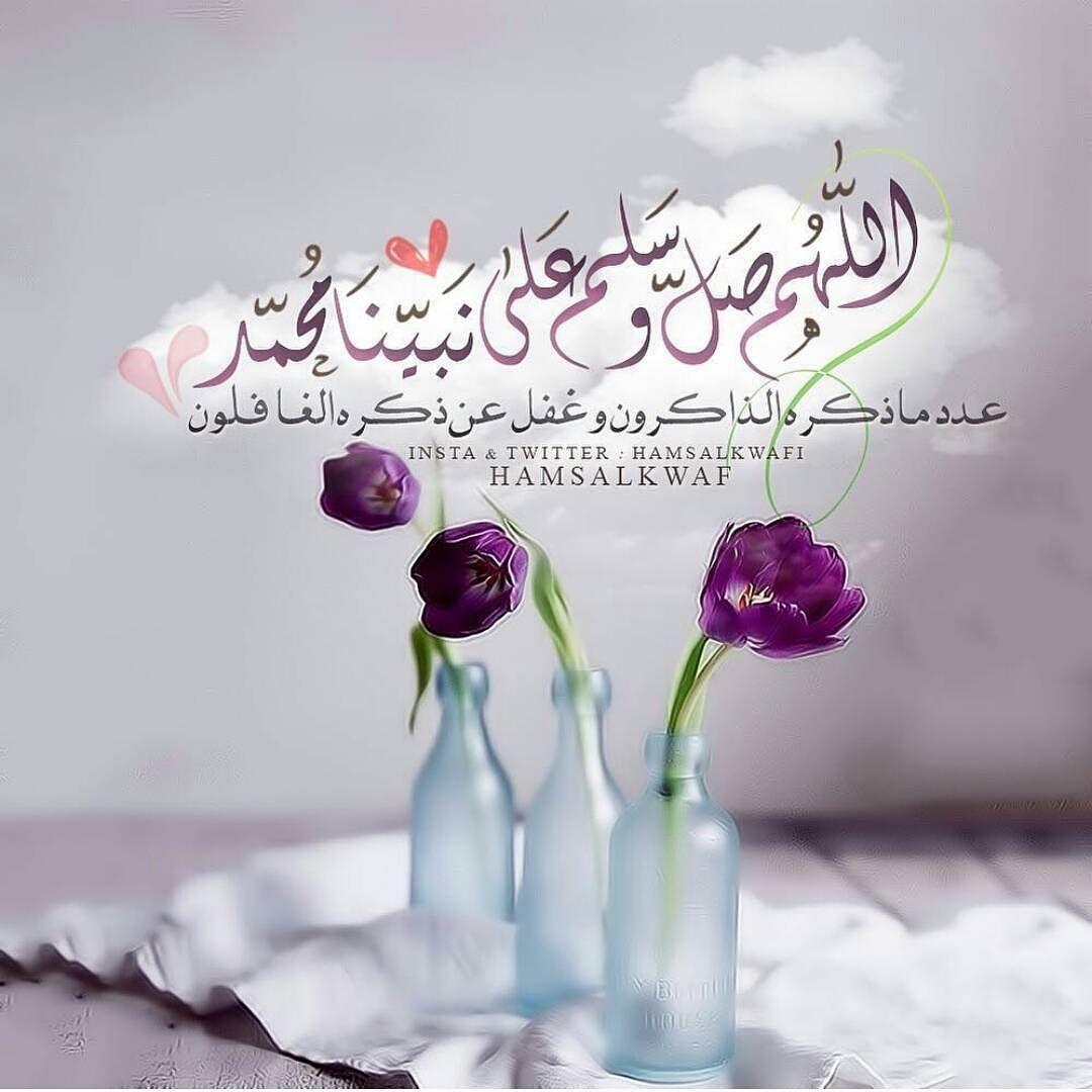 Instagram Photo By Athkar Almuslim أذكار المسلم May 13 2016 At 1 08pm Utc Instagram Posts Islamic Wallpaper Islamic Images