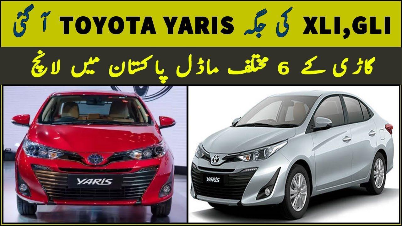 Toyota Yaris 2020 Launch in Pakistan Yaris Review
