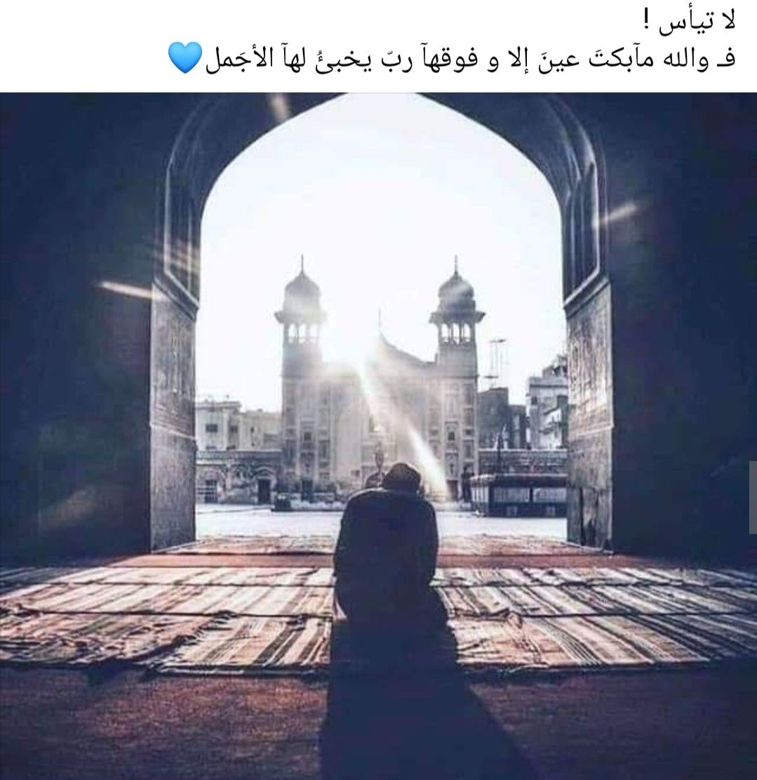 Pin by Esraa Meshwady on Allah in 2020 Islamic pictures