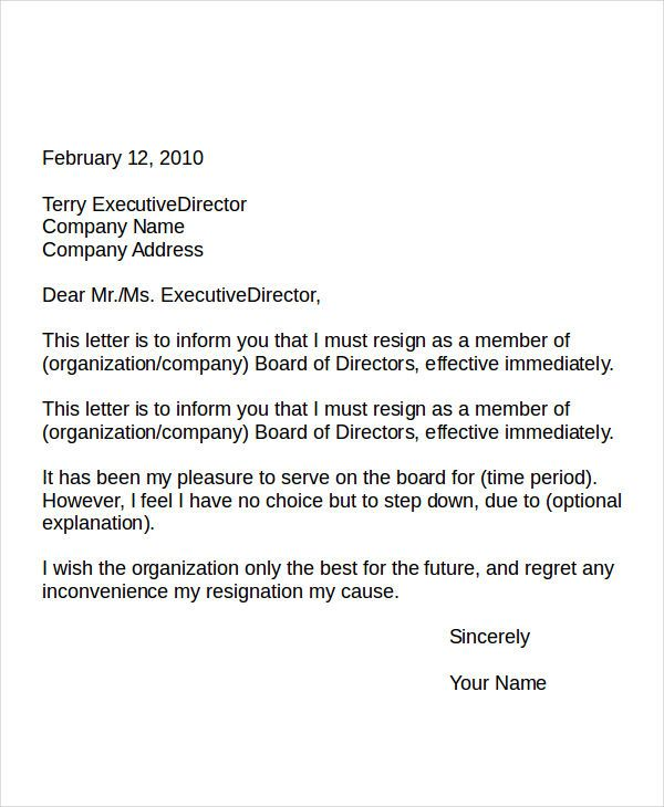 volunteer resignation letter template free word pdf format charity recognition trustee best - Resignation Letter Templates Free