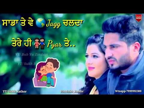 Download⤵Video⤵whatsapp status video | punjabi :Sad: Romantic