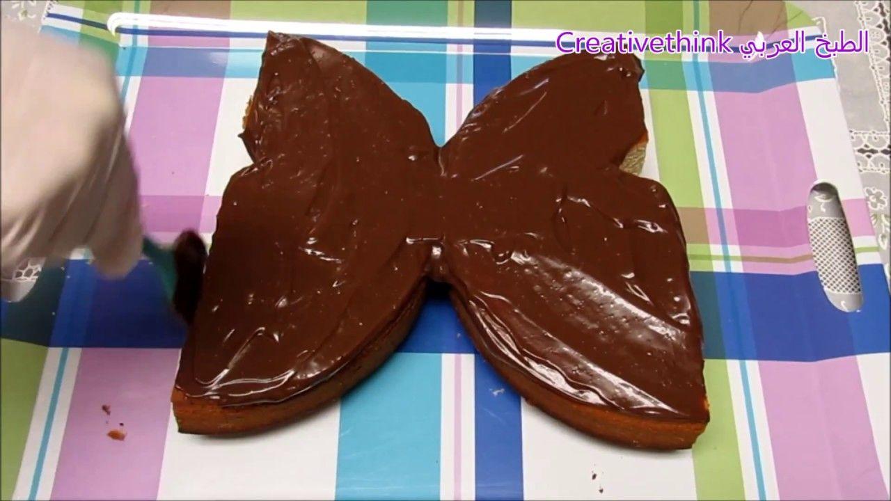 تزين كيك سريع في عشر دقائق بدون استعمال ادوات جاهزة وبدون قالب Desserts Food Sugar Cookie
