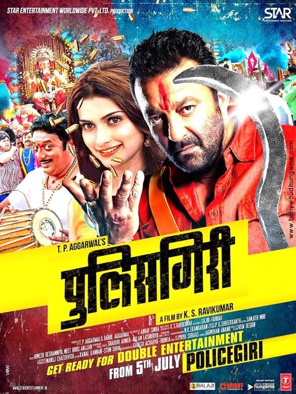 policegiri full movie download filmywap bollywoodinstmanksgolkes